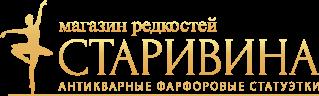 Магазин редкостей Старивина во Владивостоке